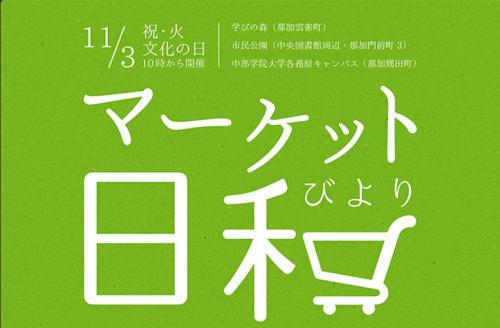 スクリーンショット 2015-10-10 13.55.16