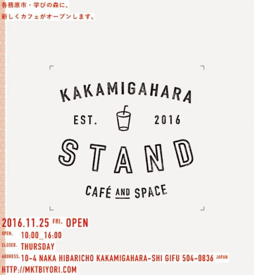 k-stand_flye3